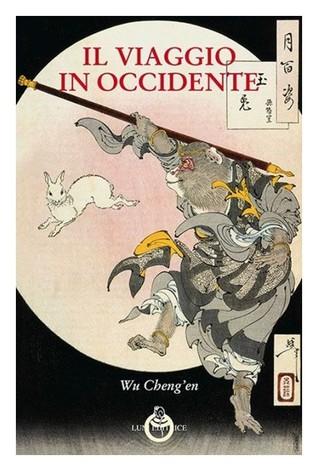 copertina libro viaggio in occidente